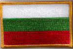 Bulgaria Embroidered Flag Patch, style 08.